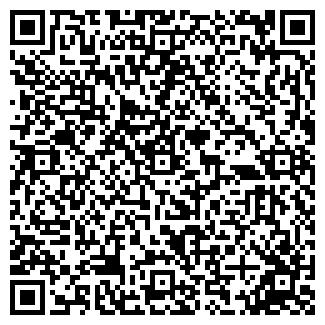 QR-код с контактной информацией организации ООО VINUR