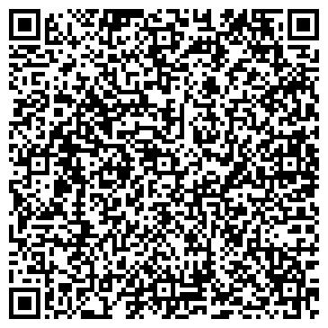 QR-код с контактной информацией организации БУГУЛЬМИНСКИЙ КОЖНО-ВЕНЕРОЛОГИЧЕСКИЙ ДИСПАНСЕР