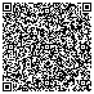 QR-код с контактной информацией организации ООО Мусор Красногорск