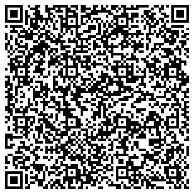 QR-код с контактной информацией организации ФЕДЕРАЛЬНОЕ АГЕНТСТВО СПЕЦИАЛЬНОГО СТРОИТЕЛЬСТВА, ФГУП