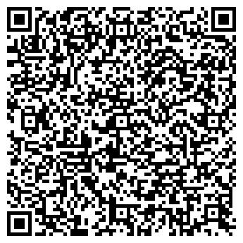 QR-код с контактной информацией организации ООО РАДОВИЦЪ