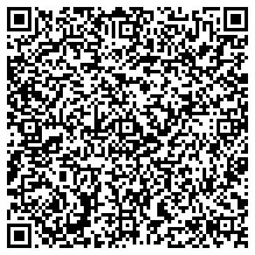 QR-код с контактной информацией организации КАТОК В МЕГЕ В ХИМКАХ