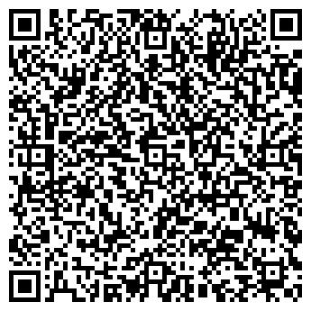 QR-код с контактной информацией организации АИР-АВТО