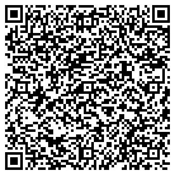QR-код с контактной информацией организации ЦЕБУС ООО