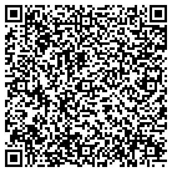 QR-код с контактной информацией организации АРТЁМ К