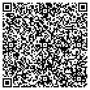 QR-код с контактной информацией организации ЗОЛОТАЯ КОФЕЙНЯ