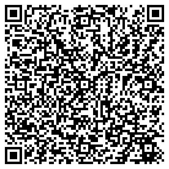 QR-код с контактной информацией организации СИТИ ХАУС