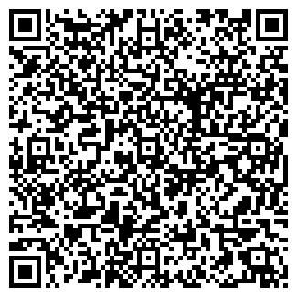 QR-код с контактной информацией организации СВК+