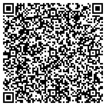 QR-код с контактной информацией организации НОРДВЕСТ