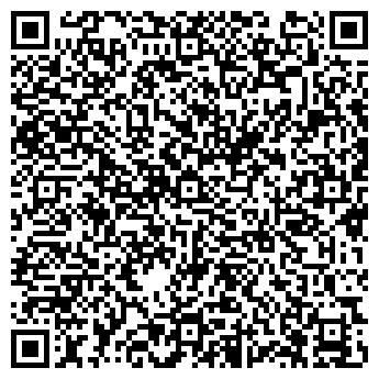 QR-код с контактной информацией организации ООО Акватерм