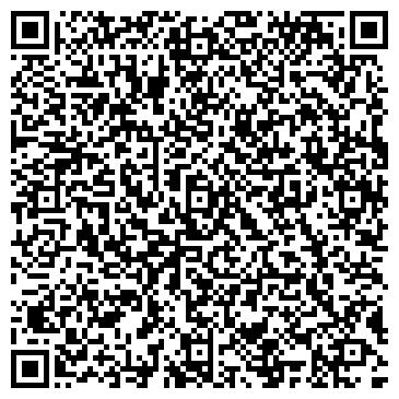"""QR-код с контактной информацией организации ТОО охранная компания """"Кокжал Престиж"""""""