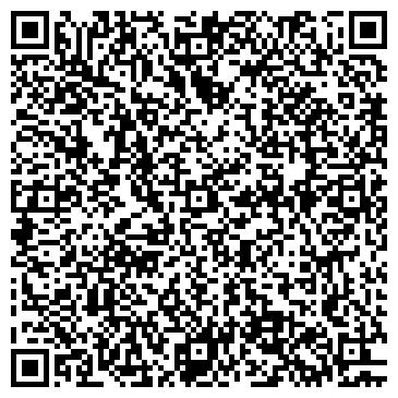QR-код с контактной информацией организации ЛЕВОБЕРЕЖНЫЙ ОТДЕЛ ЗАГС