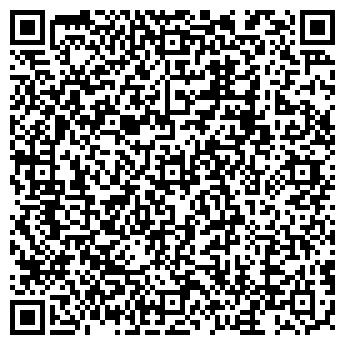 QR-код с контактной информацией организации СУДЕБНЫЙ УЧАСТОК № 354