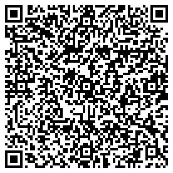 QR-код с контактной информацией организации ООО РусКамСтрой