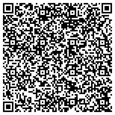 QR-код с контактной информацией организации ГРУП 4 СЕКУРИТАС КАЗАХСТАН ЗАО КЫЗЫЛОРДИНСКИЙ ФИЛИАЛ
