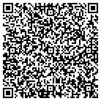 QR-код с контактной информацией организации ЛОДЖИК СИСТЕМС