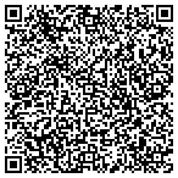 QR-код с контактной информацией организации ДАМУ ПРОИЗВОДСТВЕННО-КОММЕРЧЕСКАЯ КОМПАНИЯ