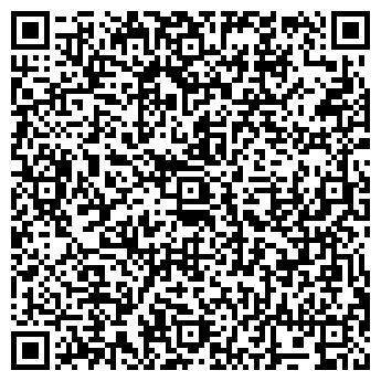 QR-код с контактной информацией организации ЗОЛОТОЙ КИЙ