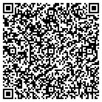 QR-код с контактной информацией организации ТОО МДРегион.КЗ