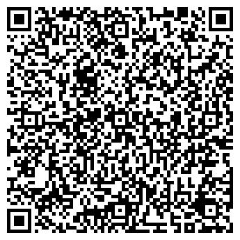 QR-код с контактной информацией организации ООО Про Подарки