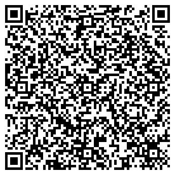 QR-код с контактной информацией организации КРОССФАЙР