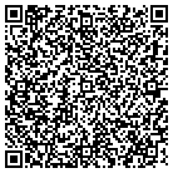 QR-код с контактной информацией организации ОБЛДОРТРАНС