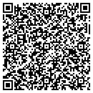 QR-код с контактной информацией организации ЭРА ГАЗ