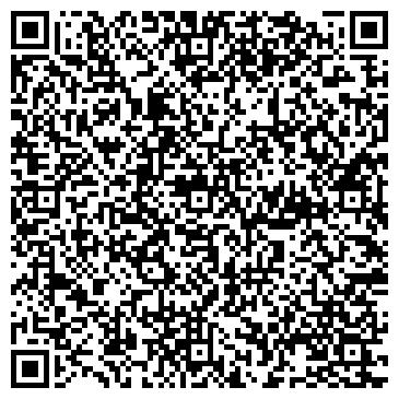 QR-код с контактной информацией организации ДЕПАРТАМЕНТ ЮСТИЦИИ КЫЗЫЛОРДИНСКОЙ ОБЛАСТИ
