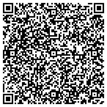 QR-код с контактной информацией организации ООО СТРОЙИНВЕСТ-НЕДВИЖИМОСТЬ
