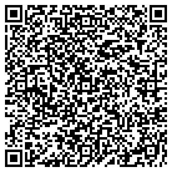 QR-код с контактной информацией организации ООО СТРОЙИНВЕСТ-ПРОЕКТ