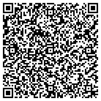 """QR-код с контактной информацией организации ЧУП Турнепс Сервис"""""""