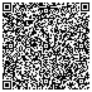 QR-код с контактной информацией организации ООО Джет Трансфер