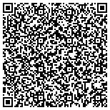 QR-код с контактной информацией организации Унитарное предприятие «Велком», телевидение VOKA