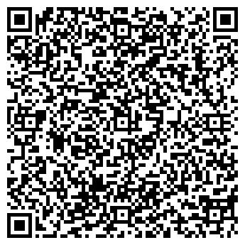 QR-код с контактной информацией организации ООО Априори Логистика