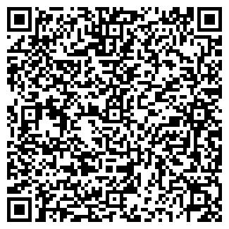 QR-код с контактной информацией организации Life-House