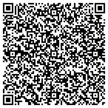 QR-код с контактной информацией организации ООО СтройДвор