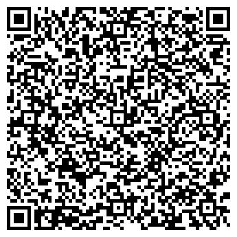 QR-код с контактной информацией организации ООО StarCars