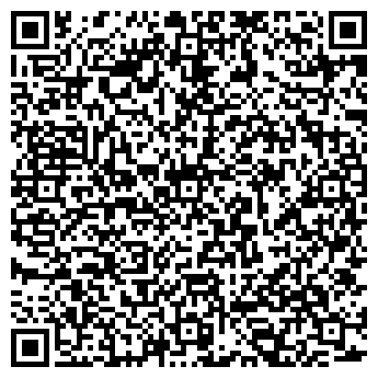 QR-код с контактной информацией организации БУТЫРСКИЙ