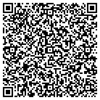QR-код с контактной информацией организации ООО Скифские традиции