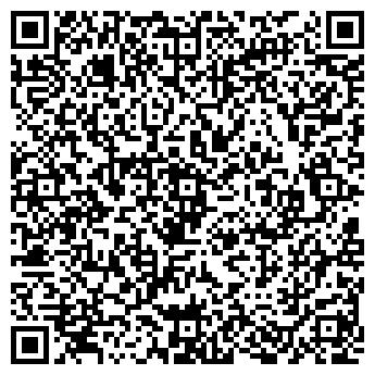 QR-код с контактной информацией организации ООО Ист Реал
