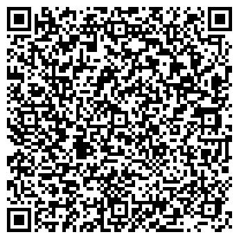 QR-код с контактной информацией организации ИП Нехайчик Е Г
