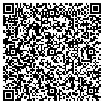 QR-код с контактной информацией организации ООО Ваша - память