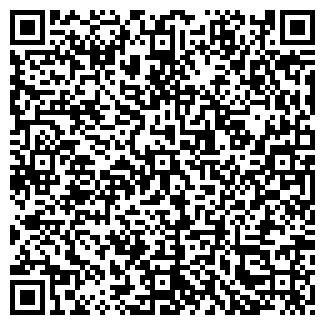 QR-код с контактной информацией организации ХАЗИНА