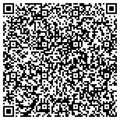 QR-код с контактной информацией организации БУГУЛЬМИНСКИЙ ЛИКЕРОВОДОЧНЫЙ ЗАВОД ФИЛИАЛ ОАО ТАТСПИРТПРОМ