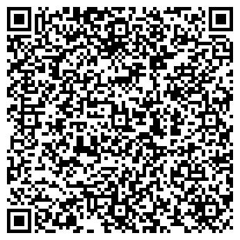 QR-код с контактной информацией организации ООО ГигДом