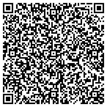 QR-код с контактной информацией организации БУГУЛЬМИНСКИЙ АСФАЛЬТНЫЙ ЗАВОД