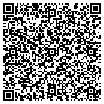"""QR-код с контактной информацией организации """"Теплый Дом"""""""