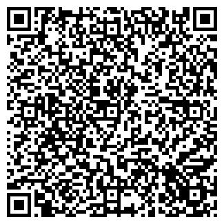 QR-код с контактной информацией организации КРАФТ 2000