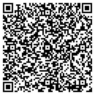 QR-код с контактной информацией организации ЖАНАРТУ ТОО