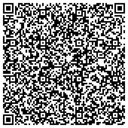 QR-код с контактной информацией организации ПРАВОСЛАВНЫЙ ЦЕНТР НЕПРЕРЫВНОГО ОБРАЗОВАНИЯ ВО ИМЯ ПРЕПОДОБНОГО СЕРАФИМА САРОВСКОГО
